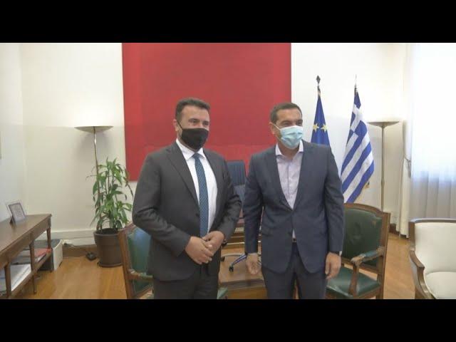 <span class='as_h2'><a href='https://webtv.eklogika.gr/' target='_blank' title='Συνάντηση Τσίπρα-Ζάεφ στη Βουλή'>Συνάντηση Τσίπρα-Ζάεφ στη Βουλή</a></span>