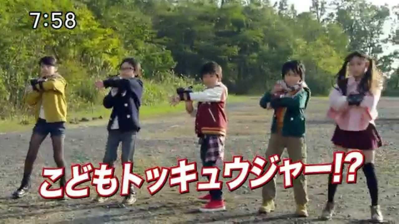 烈車戦隊トッキュウジャーVSキョウリュウジャー THE MOVIE TVCM2 (HD ...