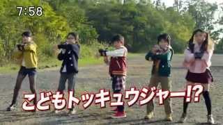 烈車戦隊トッキュウジャーVSキョウリュウジャー THE MOVIE TVCM2 (HD)