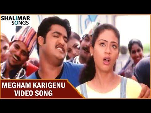 Megham Karigenu Video Song || Naaga Movie  || Jr.NTR , Sada || Shalimar Songs