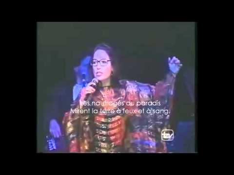 Alléluia - Nana Mouskouri (French Subtitles)