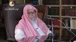 الصبر على الزوجة السيئة الخلق   الشيخ صالح الفوزان