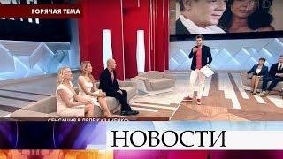 В программе «Пусть говорят» сенсационные разоблачения двух жен певца Вадима Казаченко.