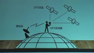 2018.06.06  院内集会 亀石倫子さん GPS捜査と最高裁判決 亀石倫子 検索動画 2