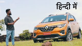 Renault Triber Review - Road Test | ICN Studio