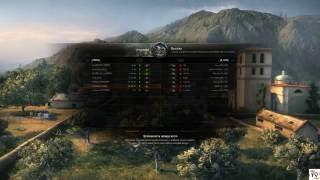 Тактика Командного Боя: Рудники