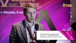 Смотреть видео Форум ТБТЖ и Финал конкурса