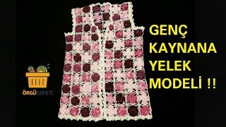 How to make a ladys vest knitting tutorial