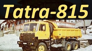 видео Татра-815