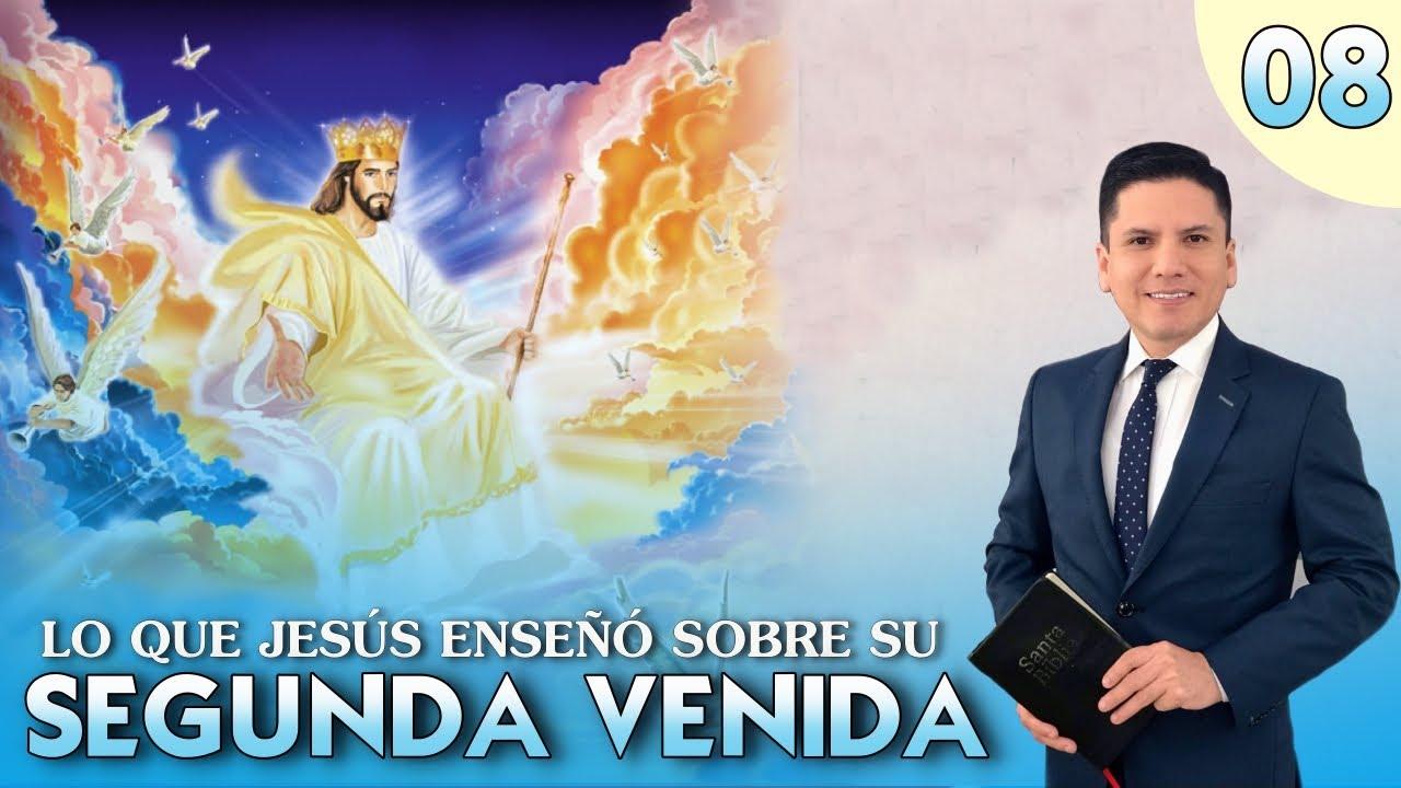 ¿COMO SERÁ LA SEGUNDA VENIDA DE JESÚS?