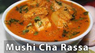 Mushi Cha Rassa  Mushi Masala  Shark Fish Curry Recipe  Mori Cha Rassa  Malvani Seafood Recipe