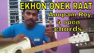 Ekhon onak rat/ANUPAM ROY/hemlock society / bengali SONG/ekhon onak raat/easy lesson with G MUSIC.