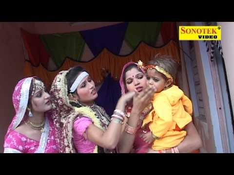 Krishan Bhajan- PALANA MEIN ROBE RI KANHYA |  HAPPY BIRTDAY KANHYA
