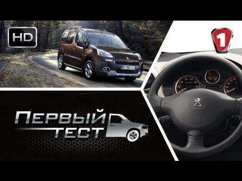 Peugeot Partner груз. 2 покоління (рестайлінг) Фургон