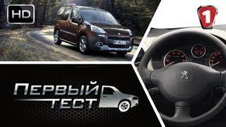 Peugeot Partner.