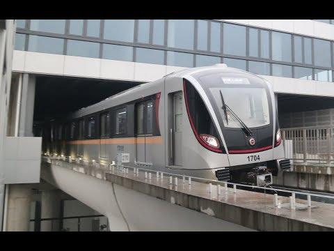 【Shanghai Metro】Line 17, Fastest way through Qingpu District