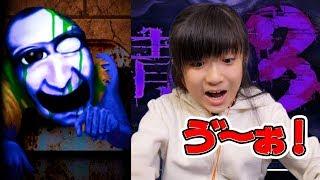 かんなが青鬼3ゲーム実況に挑戦! ▽青鬼3プレイリスト https://goo.gl/z...