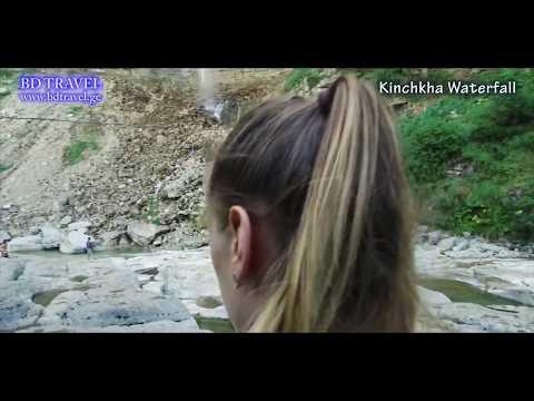 Kinchkha Waterfall, Georgia / Водопад Кинчха,Грузия