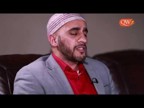 Surah TaHa Recitation (Surah 20: 1-36) - Quran Weekly