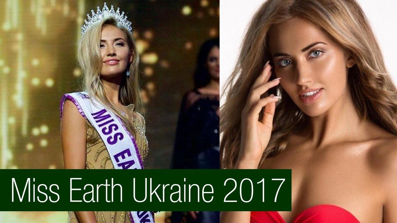 Miss Earth Ukraine 2017 Diana Mironenko Crowning Moment