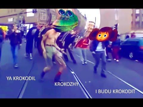 Я крокодил, крокожу и буду крокодить DANCE By Gena & Cheburashka