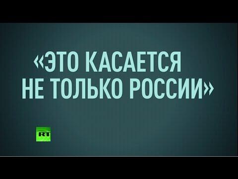 Информатор WADA: Удивительно, что скандал с допингом коснулся только России