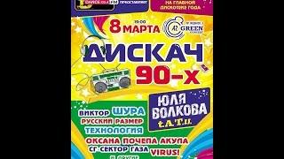 ☭ПАНК ЖЛОБ РОК БАНДА СГ☭ трибьют СЕКТОР ГАЗА 30 ЛЕТ (автор Юрий Хой).