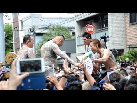 【ド迫力】 平成28年 浅草三社祭 西浅三北 住吉会系中村会総本部前
