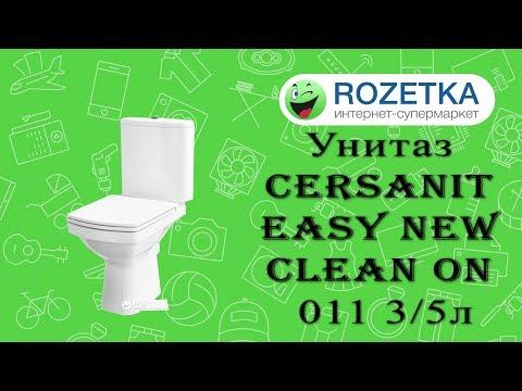 Унитаз-компакт CERSANIT EASY NEW CLEAN ON 011 3/5 л с сиденьем дюропласт Soft Close