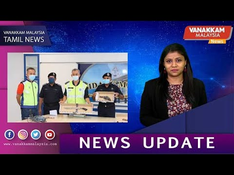 12/02/2021 MALAYSIA TAMIL NEWS: Four robbery suspects were shot dead at Johor
