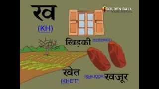 kids animation study for children hindi alphabet