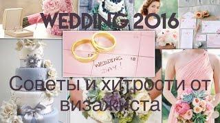 видео Свадебные прически: актуальные тенденции