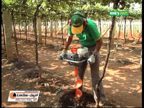 Earth Auger - Product Demo