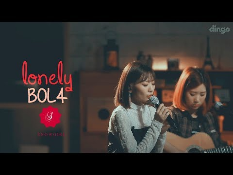LONELY | BOL4 Live Eng Sub