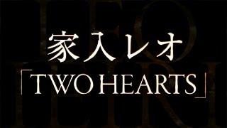 家入レオ「TWO HEARTS」 第87回選抜高校野球 MBS野球中継テーマソング ▽...