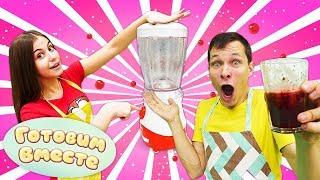 Фото Челлендж пробуй - Вика и Федор готовят коктейли - Смешные видео для детей