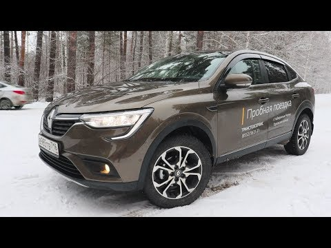 2020 NEW RENAULT ARKANA ТЕСТ-ДРАЙВ