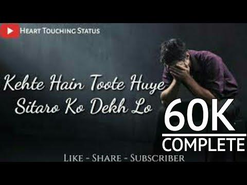 Heart Touching Dialogues | Whatsapp Status Video | Emotional Whatsapp Status | Mr Shakib
