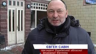 Новини спорту ОТБ 28 02 18 Биатлон  Открытие отделения в Краснокутске