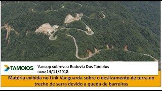 Vancop sobrevoa Rodovia Dos Tamoios - Link Vanguarda