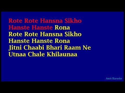 Rote Rote Hasna Sikho - Kishore Kumar Hindi Full Karaoke with Lyrics