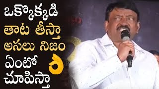 Director Ram Gopal Varma Superb Speech @ Lakshmi's NTR Press Meet