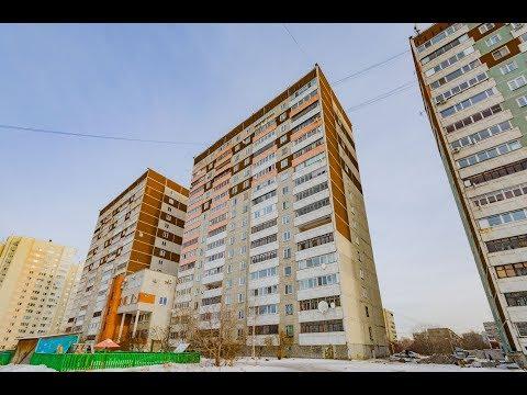 Квартира в Екатеринбурге, Металлургов 50