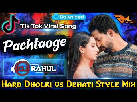 pachtaoge-||-tik-tok-viral-song-||-hard-dholki-vs-dehati-style-mix-||-by-dj-rahul-mixing