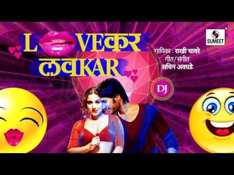 love kar lav kar - Sachin Avghade - Marathi Dj Song - Sumeet Music