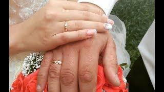 Песня невесты. Подарок жениху