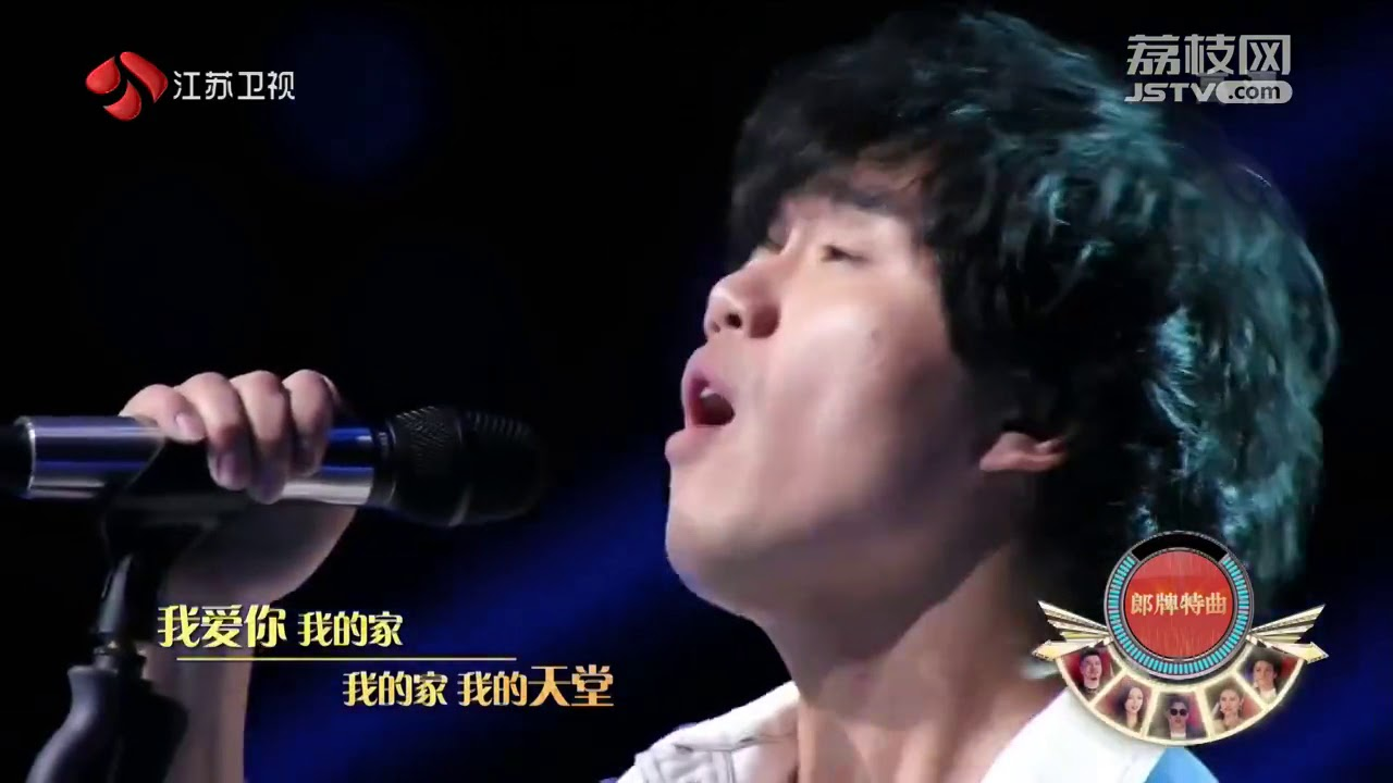 坡上村樂隊《天堂》 江蘇衛視不凡的改變 - YouTube