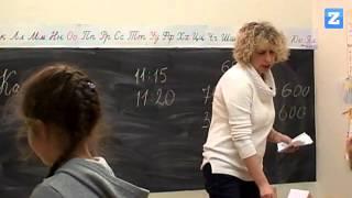 Урок математики в школе