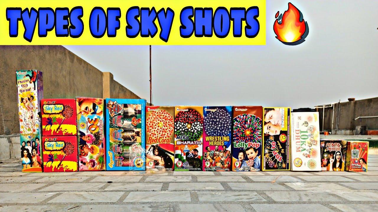 Testing Types Of Sky Shots 2020 | Sky Shots Testing | Diwali 2020