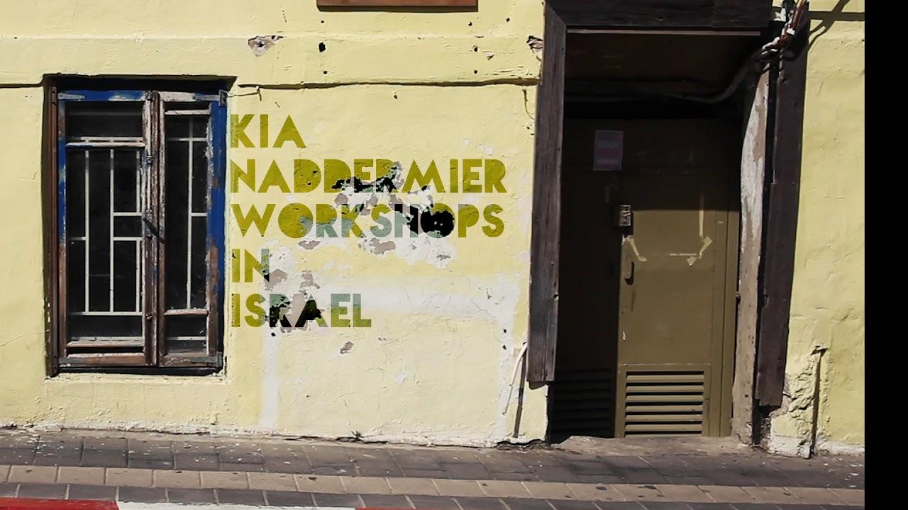 Kia Israel 2020 street promo